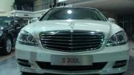 "Xe MERCEDES BENZ S300L  MÔ TẢ: Mercedes – Benz S300L Face Lift 2012 "" Sang trọng tột đỉnh ""..."