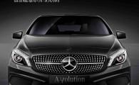 Bảng giá xe mercedes Mercedes-Benz Andu nhà phân phối chính hãng lớn nhất tại miền bắc xin trân trọng gửi...