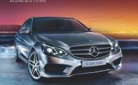 Cập nhập giá tất cả các dòng xe mercedes tháng 3, bảng giá xe mercedes có hiệu lực từ ngày...